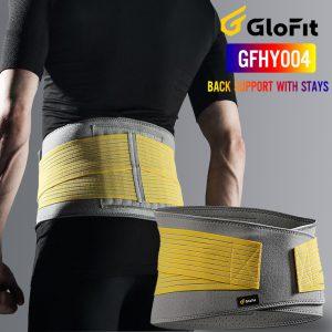 Đai Bảo Vệ Cột Sống Lưng Glofit – GFHY004